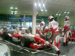 Formula 1 de Toyota