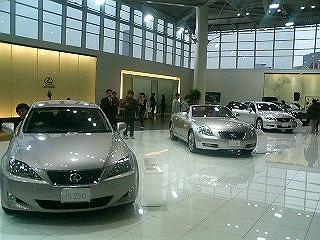 Museo de Toyota